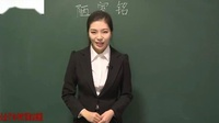 2020初中语文教师资格证面试-2019下半年初中语文教师资格证面试-题目梳理版-试讲-示范课-陋室铭