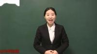2020初中语文教师资格证面试-2019下半年初中语文教师资格证面试-题目梳理版-试讲-示范课-济南的冬天