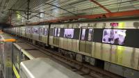 重庆地铁1号线磁器口站