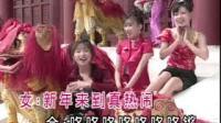 【卓依婷·八大巨星】《拱照北京城大团圆》VCD