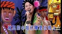 【卓依婷】《风之谷·山地情歌》DVD