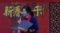 诗朗诵《老了》邰灵花天地歌吧2020年元旦联欢会20191208