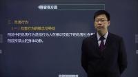 2020刑法核心考点-4、犯罪客观方面(危害行为)-刘刚【希律法考】