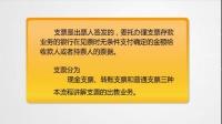 中国银行课件——新锐传媒