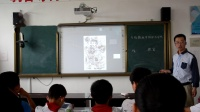 新整理《第四课 线描画中的黑白对比》教学视频实录-人美版小学美术六年级上册(常锐伦、欧京海主编)精选