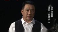 靖国神社里的恶魔03甲级战犯土肥原贤二