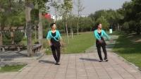 沈北新区喜洋洋广场舞《烟花三月下扬州》