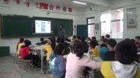 湖南七年级上册信息技术第二单元活动一 认识计算机并安装计算机 课堂实录