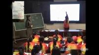 新整理分数的意义和性质_第一课时(特等奖)(北京版五年级下册)_T157620优秀教学视频