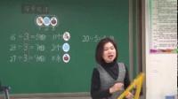 新整理探索规律_第一课时(特等奖)(北京版二年级下册)_T157687优秀教学视频