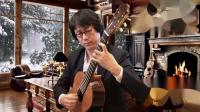 【古典吉他】圣诞颂歌 巴里奥斯 深圳吉他大叔MJ张季