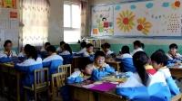 新整理《7.纸雕花卉》课堂教学视频实录-冀美版小学美术六年级上册精选