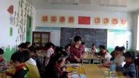 新整理《7.纸雕花卉》课堂教学视频-冀美版小学美术六年级上册精选