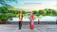 王长城  楚悦表演唱《黄四姐》