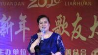 《我属于你中国》王彩虹山西平阳快乐歌友会2020年元旦联欢会20191230