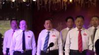 《真是乐死人》快乐男子合唱队组合山西平阳快乐歌友会2020年元旦联欢会20191230