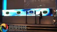 滑轨电视_展厅智能滑轨透明屏