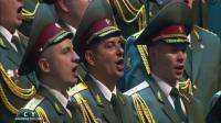марш российской гвардии- 亚历山大红旗歌舞团