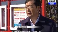 """安徽公共[新闻午班车]:中铁四局脱贫不脱帮扶__巩固成果""""送一程"""""""