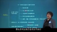 2019法考培训课程基础精讲班刑法杨艳霞第03节【独角兽法考】