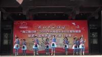 2019苏州甪直连厢舞表演大赛. 2.淞港村凌港连厢队《火火的中国,火火的时代》