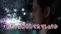 98.2時の流れに身をまかせ 五木ひろしテレサ-テン(混合版) 邓丽君_new