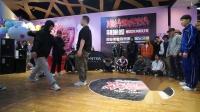 海选(2)-Crewbattle-制噪阁职业街舞联赛第四届总决赛