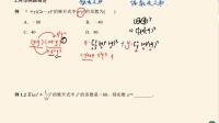 9高中数学快速解题二项式定理体系.题型全总结上半节