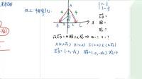 高中数学培训一题多解体系作用加特殊化思想高中数学解题技巧大全(下)