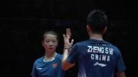 2020马来西亚公开赛宣传片