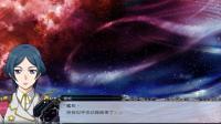 超级机器人大战X 女主篇 DLC第一关 无形的黑幕