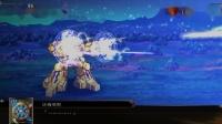 超级机器人大战X 女主篇 第0话 誓言之旅,启程
