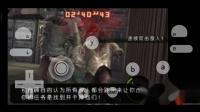 手机3DS模拟器生化危机佣兵测试3,瑞贝卡