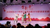 山科大舞协2018庆元旦    走秀片断   编排:徐慕宁