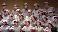 《长征组歌》2.突破封锁线,20200116,经典合唱团,视频制作:zmszx