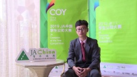JA 学生公司 - 采访3