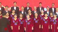 海宁市老干部迎春文艺展演.大合唱《祖国颂》2020-01-17