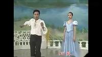 杨艺华尔兹(慢三)常用花样(套路)10个(花样6--10) 视频剪辑:山东·平安_超清