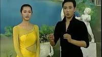 中国交谊舞教学(慢三步) 月亮船_标清