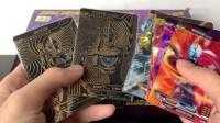 一次拆10包能开出多少UR金卡?奥特曼X档案卡片荣耀版第三弹_标清