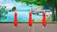 楚悦舞蹈《桥边姑娘》