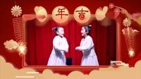 镇江飞乐口才小主持人-寒假5天提升班作品展示《贺新年》