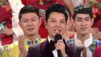 哈哈炫动频道 转播央视春晚零点报时20200125