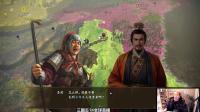 【vv游戏】三国志14直播实况 第2期 194年 群雄割据 吕奉先崛起Ⅱ