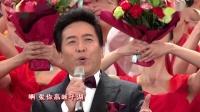 亲爱的中国(2020春晚歌曲)