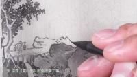宋 屈鼎《夏山图的画法》第2集