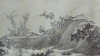 宋 屈鼎《夏山图的画法》第5集