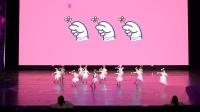 星星的幻想. 爱丽丝舞蹈2020年度公演.晚安喵