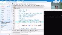 赤壁青少年编程奥林匹克信息学c++之for循环应用(二)
