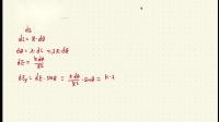 AP物理C 电磁学 3 电场 例题 Electric field .mp4